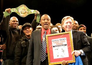 joe frazier daily news award