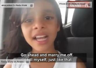 Nada forced marriage video