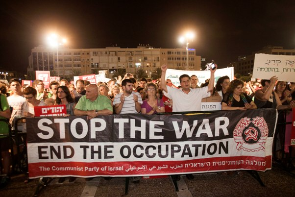 Israelis demonstrate against bombings