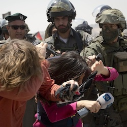 Israeli police pepper spray protesters