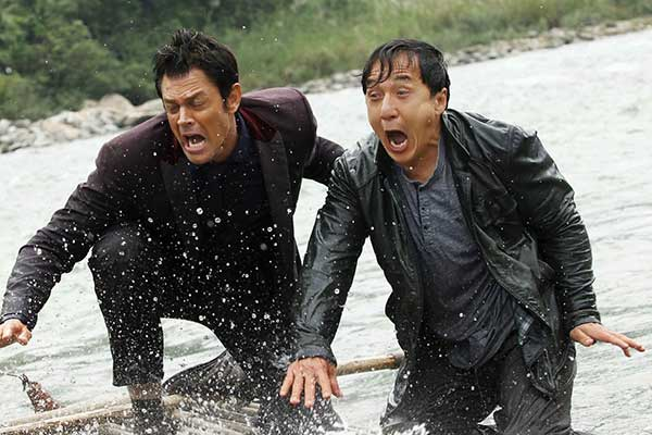 Skiptrace movie