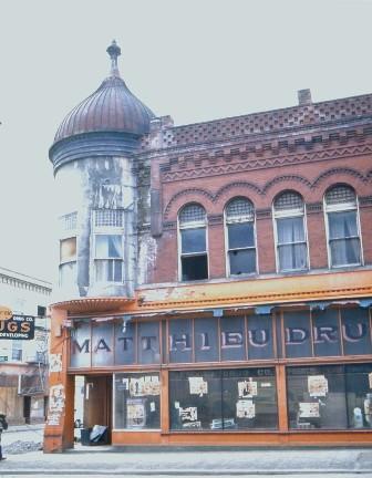 North Williams cuppola building 1975